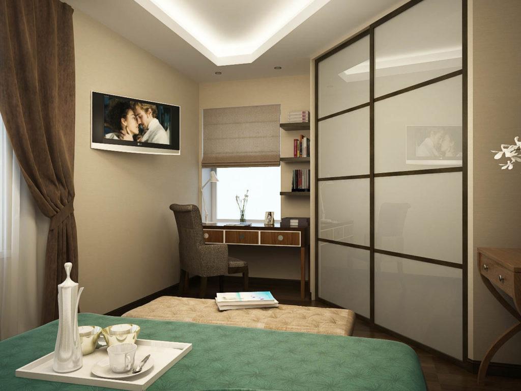 Небольшая квартира